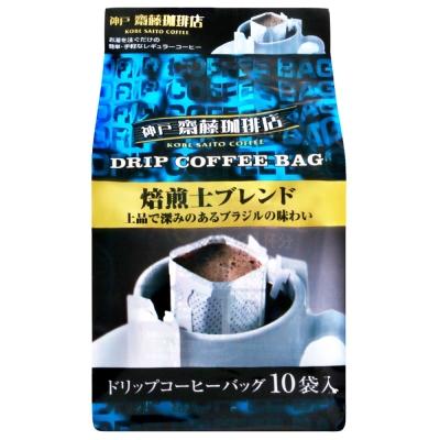 齋藤珈琲店-神戶原味咖啡(80g)