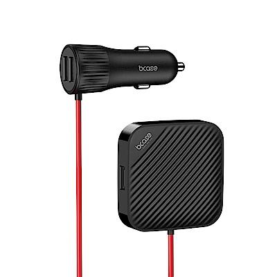 bcase SHARE 4 USB車用充電器-2前2後-2.4A+4.8A