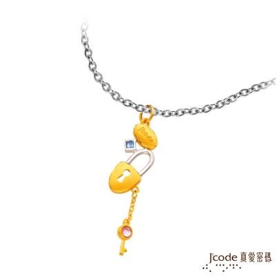 J code真愛密碼金飾 專屬天使黃金/純銀墜子 送白鋼項鍊