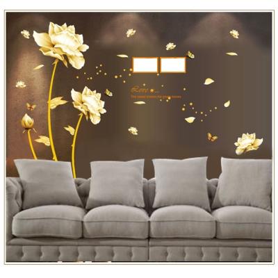 B-080花草系列-金玫瑰 大尺寸高級創意壁貼 / 牆貼