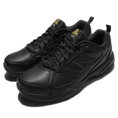 New Balance 慢跑鞋 MID626 運動 男鞋