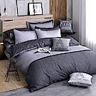 OLIVIA  BROADEN  特大雙人床包冬夏兩用被套四件組