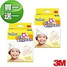 3M SPA兒童纖柔快乾頭巾(買一送一)