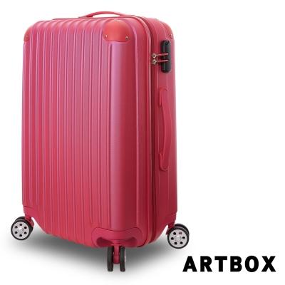 ARTBOX-寶石糖芯 28吋ABS鑽石抗刮硬殼行李箱(桃紅)