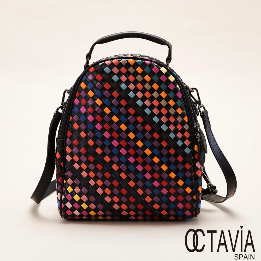 OCTAVIA 8真皮 -  古典編織系列 硬式半圓手拿肩背後背包 - 編虹彩