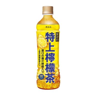 御茶園 特上檸檬茶(550mlx24入)