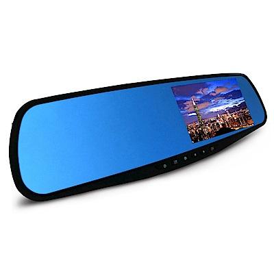 高畫質 FHD 1080P 後視鏡 行車紀錄器 防眩光藍鏡後照鏡 行車記錄器-快