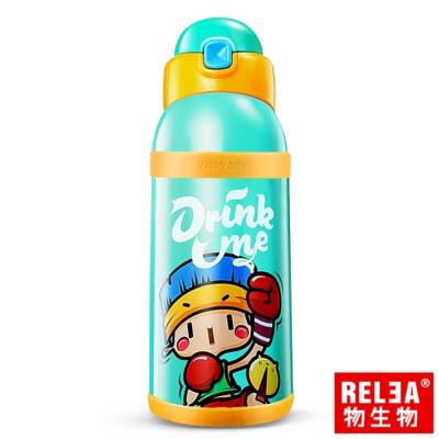 香港RELEA物生物 連萌兒童316不鏽鋼保溫杯520ml 動感綠