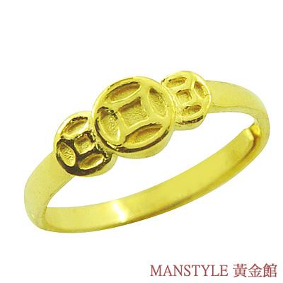 Manstyle 招財黃金戒 (約0.50錢)