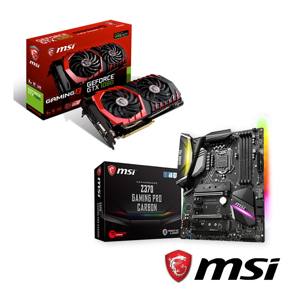 MSI微星 GTX 1080 GAMING X 8G Z370 CARBON板卡組合