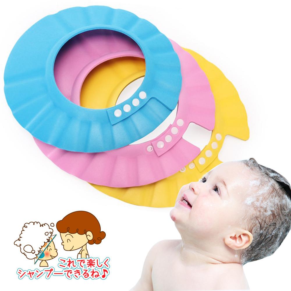kiret 可調式寶寶兒童洗髮洗頭帽幼兒剪髮帽浴帽