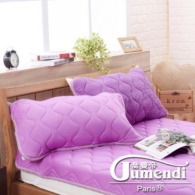 喬曼帝Jumendi 超涼感纖維針織枕頭保潔墊-浪漫紫