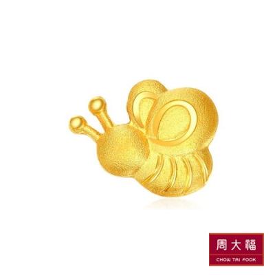 周大福 迪士尼小熊維尼系列 小蜜蜂黃金耳環(單只)