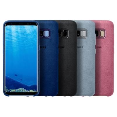 Samsung Galaxy S8+ 原廠 Alcantara 義大利麂皮背蓋