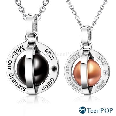 ATeenPOP 情侶對鍊珠寶白鋼 勇於追夢