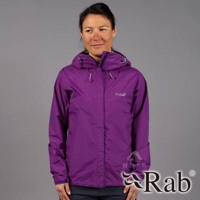 【RAB 英國】女 超輕量防風防水外套│夾克『魔鬼茄紫』QWF63