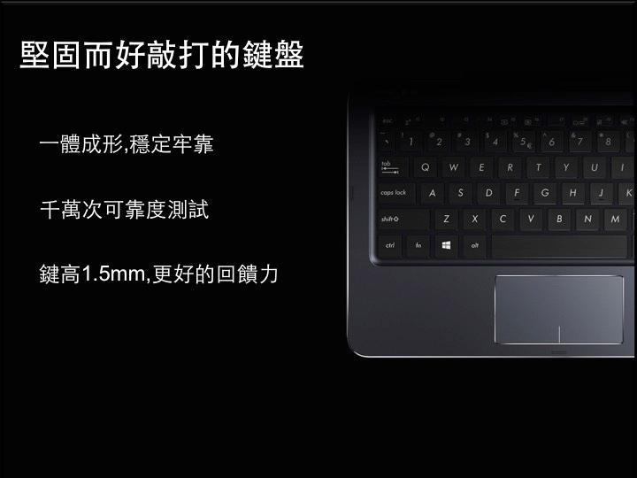 ASUS T101 10吋四核平板筆電(x5-Z8350/64G/2G/1.08kg/灰)