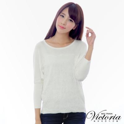 Victoria 蕾絲拼接長袖線衫-女-白色