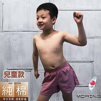 純棉素色兒童耐用織帶平口褲/四角褲 紅 MORINO