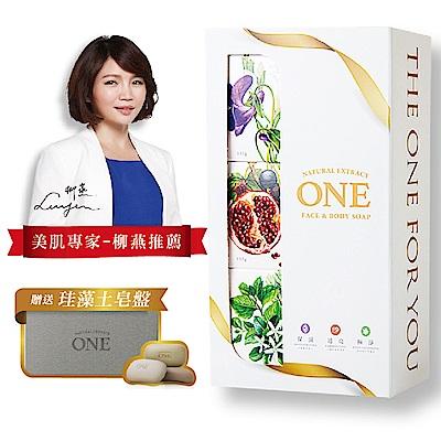 ONE 煥采美肌皂禮盒(135gx3入 贈皂盤)