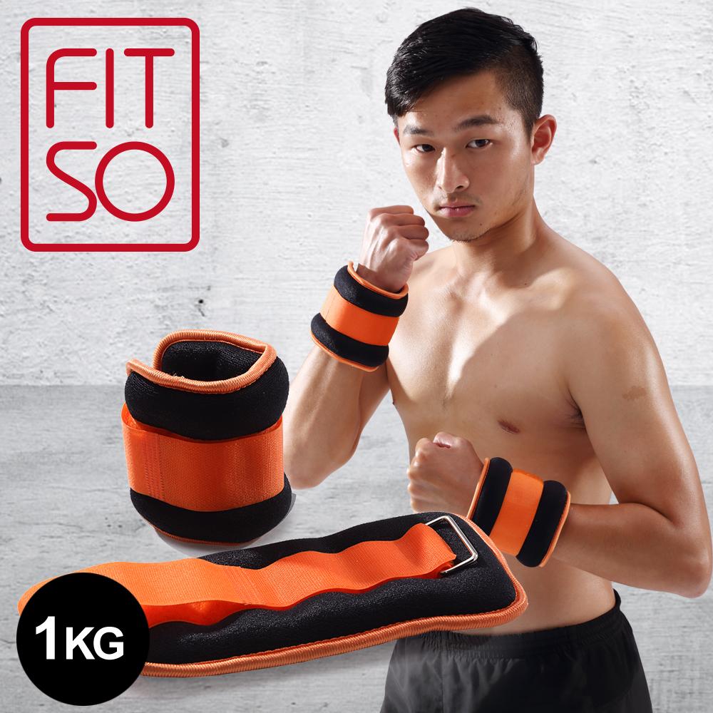 【FIT SO】NS1-手腕沙包加重器-1kg(黑橘)