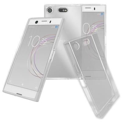 LUCCIDA Sony XZ1 Compact 超薄透明軟式保護套
