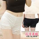 安全褲 防走光 韓版彈力雙層內搭短褲 (白) 花漾美姬