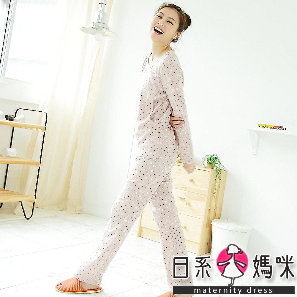日系小媽咪孕婦裝。台灣製~滿版愛心單口袋哺乳睡衣套裝 (共三色)