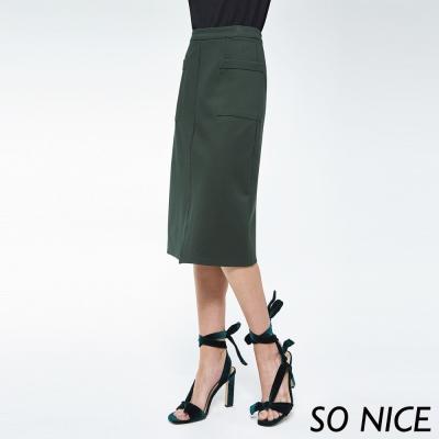 SO NICE都會優雅口袋窄裙