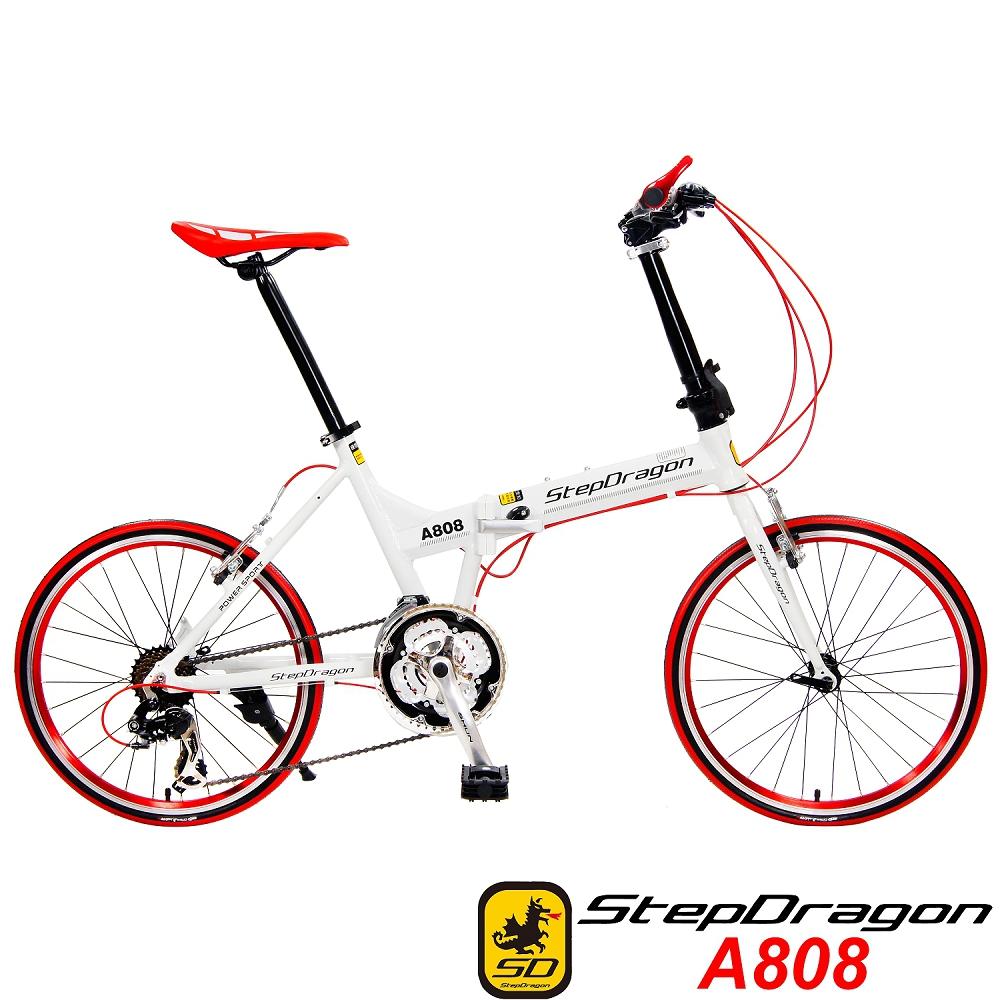 【StepDragon】A808 20吋451日本Shimano24速鋁合金折疊車