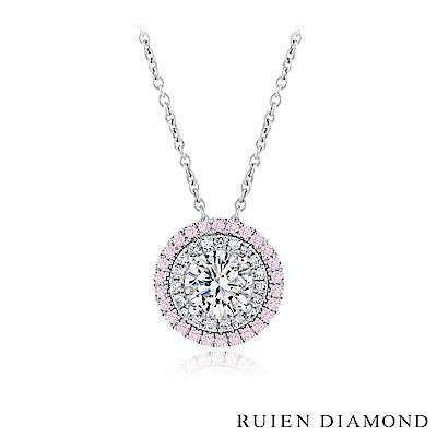 RUIEN DIAMOND GIA50分 D VS2 3EX 18K白金鑽石項鍊