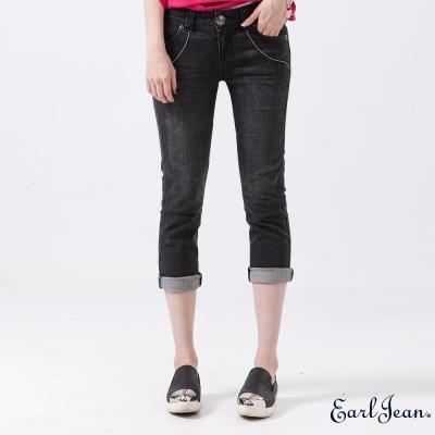 Earl Jean-低腰緊身七分褲
