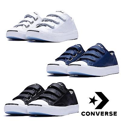 CONVERSE-男女休閒鞋160208C-藍白黑