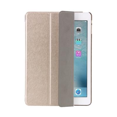 New iPad 9.7吋 三折絲紋皮套-2017年版