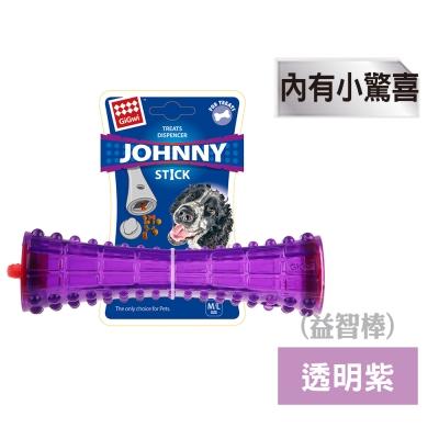 GiGwi內有小驚喜-益智棒(透明紫)
