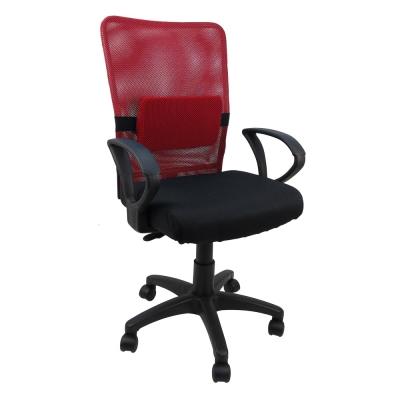 Design 霹靂L鋼背附腰枕電腦椅/辦公椅 (3色)