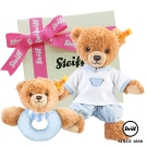 STEIFF德國金耳釦泰迪熊 - 手搖鈴+玩偶 歡樂熊 (寶寶禮盒)