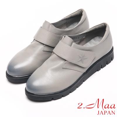 2-Maa-全真皮系列-海軍星星魔鬼氈休閒鞋-率性
