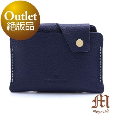 Moyoung 自然手感頂級牛皮票卡短夾  皇家藍