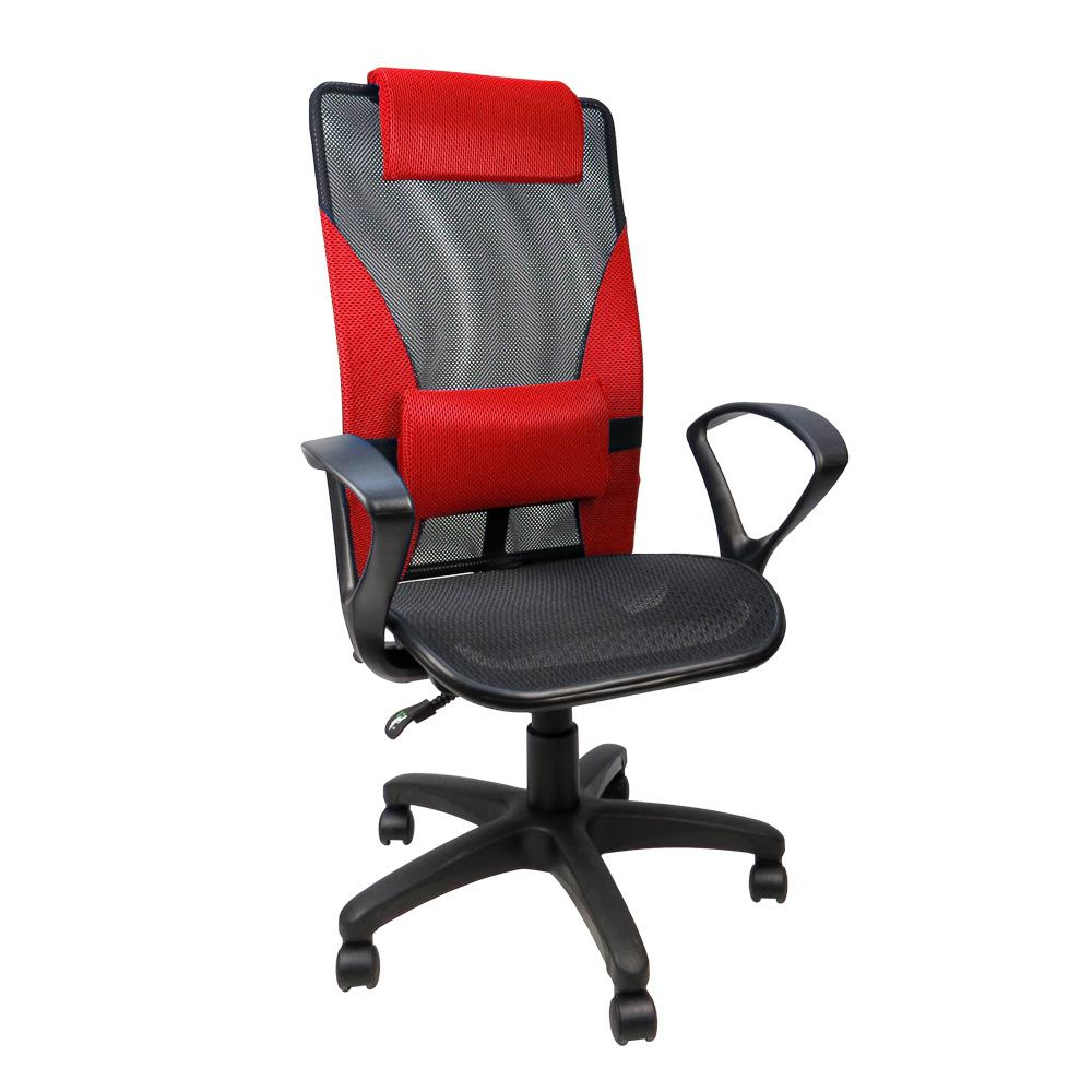LOGIS邏爵-簡單生活弧型扶手全網椅電腦椅/辦公椅(四色)