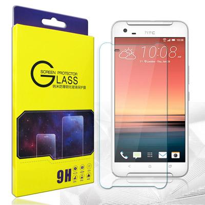 GLA HTC One X9 疏水疏油9H鋼化玻璃膜(超薄0.26mm)