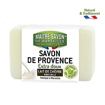 法國玫翠思 羊奶皂100g