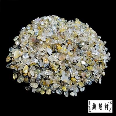 養慧軒  天然能量鈦晶碎石(粗)_淨重1000公克 特價優惠組