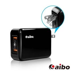 aibo Q32 雙埠QC3.0 全智慧USB快充器(支援Type-C充電)