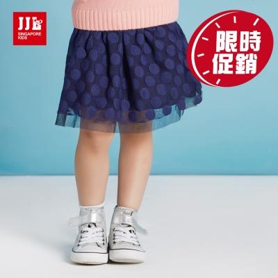 JJLKIDS 可愛圓點點網紗短裙(藏青)