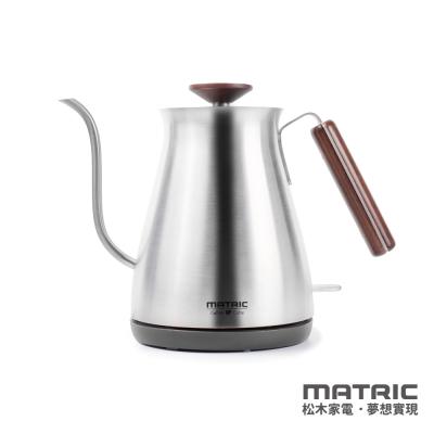 松木MATRIC-不鏽鋼304手沖品味壺 MG-KT0809C