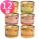 聖萊西Seeds 特級金貓大罐 170g 12罐組