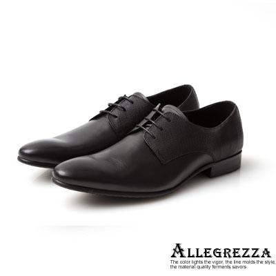 ALLEGREZZA-真皮男鞋-時尚風範-真皮壓紋拼接素面尖頭綁帶鞋黑