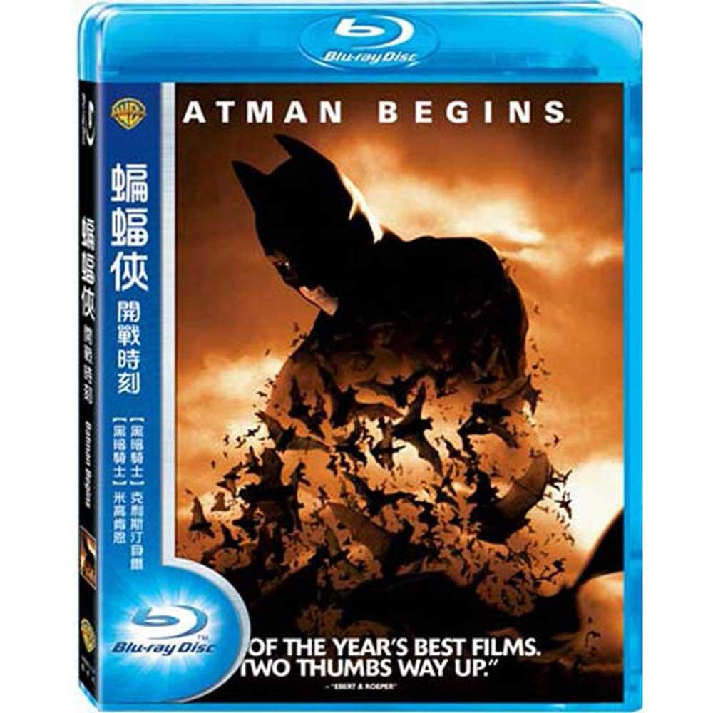 蝙蝠俠 開戰時刻 Batman Begins 藍光 BD