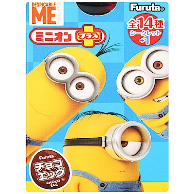 furuta 黃色小兵代可可脂巧克力蛋[附玩具] (20g)